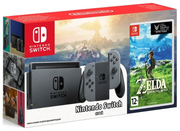 Игровая консоль NS: Nintendo Switch (серый) + The Legend of Zelda: Breath of the Wild Комплект