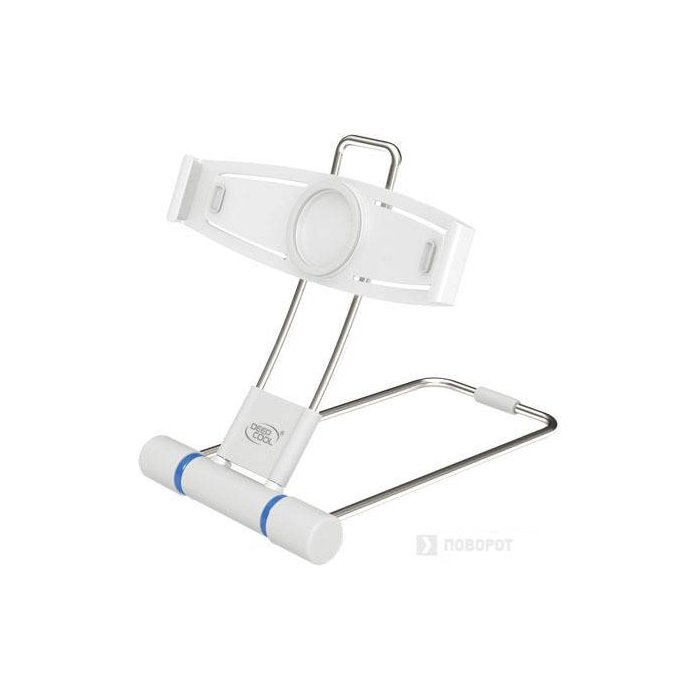 Подставка для Apple iPad DEEPCOOL i-Stand S3 RET
